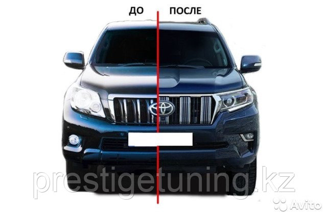 Рестайлинг комплект на Land Cruiser Prado 150 2010-17 в 2018 год