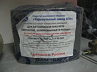 Комплект тормозных накладок МАЗ-4370(зубренок)