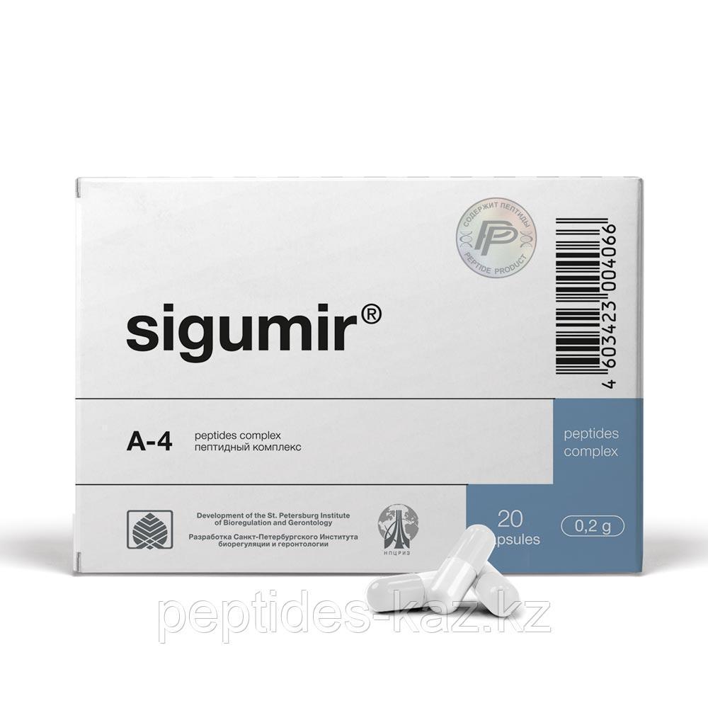 СИГУМИР 20 пептиды для суставов и костей