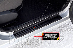Накладки на внутренние пороги дверей (передние - 2 шт.) Lada Largus 2012-
