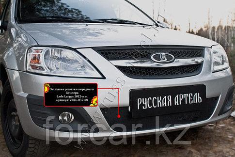 Зимняя заглушка решетки переднего бампера Lada Largus 2012-, фото 2