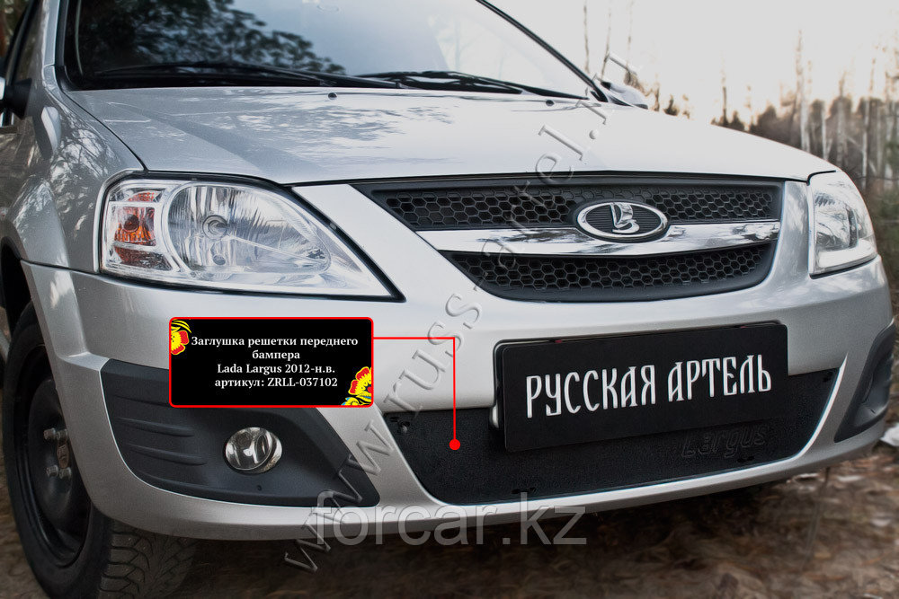 Зимняя заглушка решетки переднего бампера Lada Largus 2012-