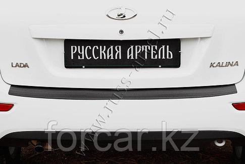 Накладка на задний бампер Lada Kalina 2 Хетчбэк 2013-, фото 2