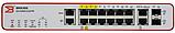 Компактный монтажный комплект для магнитов коммутатора ICX 6430/6450-C12, фото 2