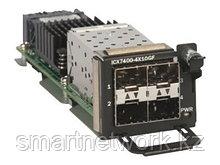 4-портовый модуль SFP / SFP + 1/10 GbE Brocade ICX 7450 для стекирования