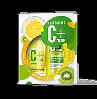 """Фитокосметик C+Citrus Подарочный набор №27 """"Сияй вместе с C+Citrus"""