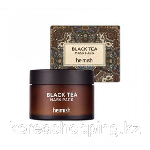 Смываемая маска HEIMISH Black Tea Mask Pack