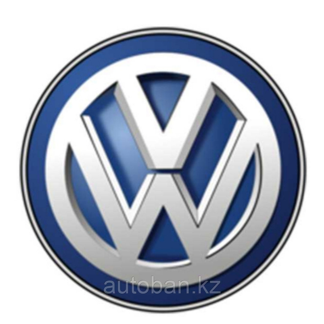 Автозапчасти на все модели Volkswagen