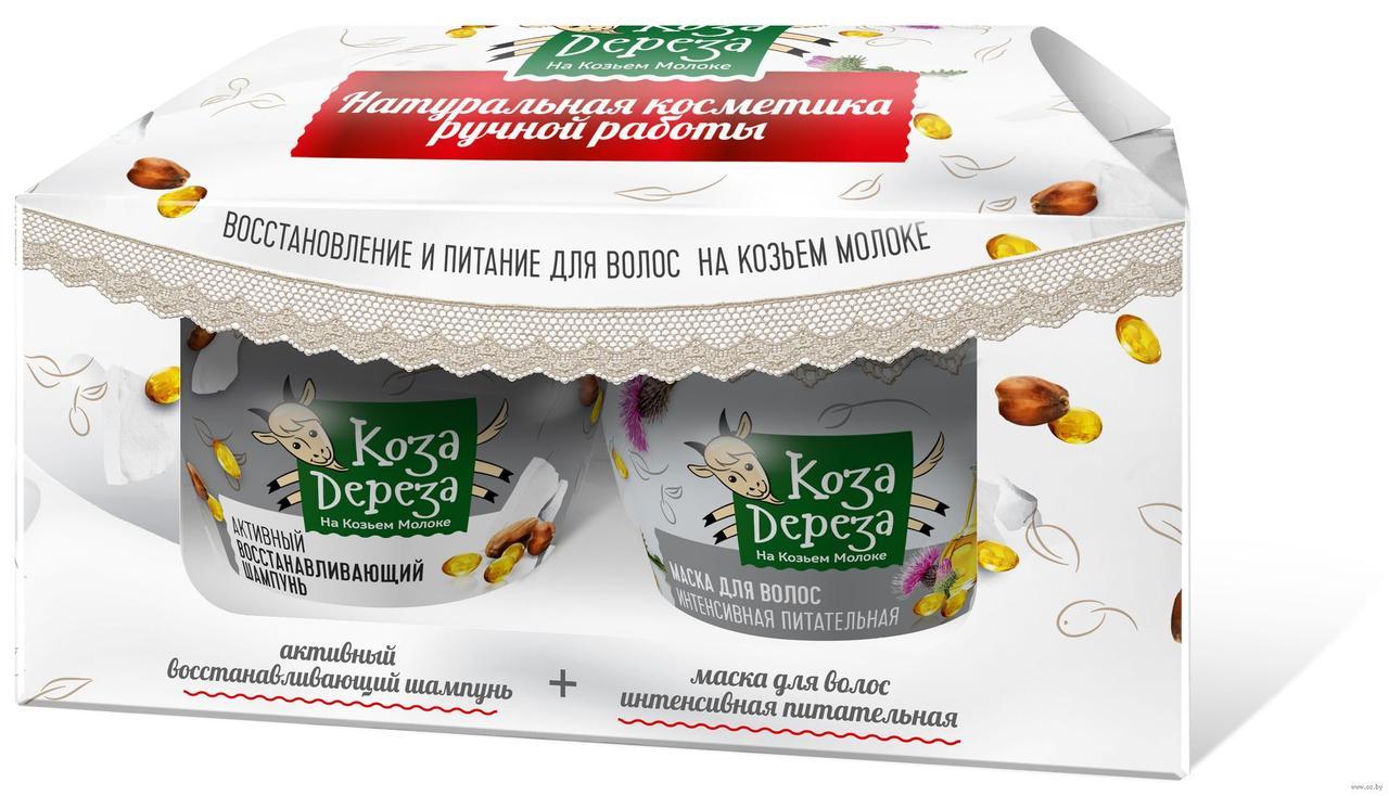 Подарочный набор Koza Dereza