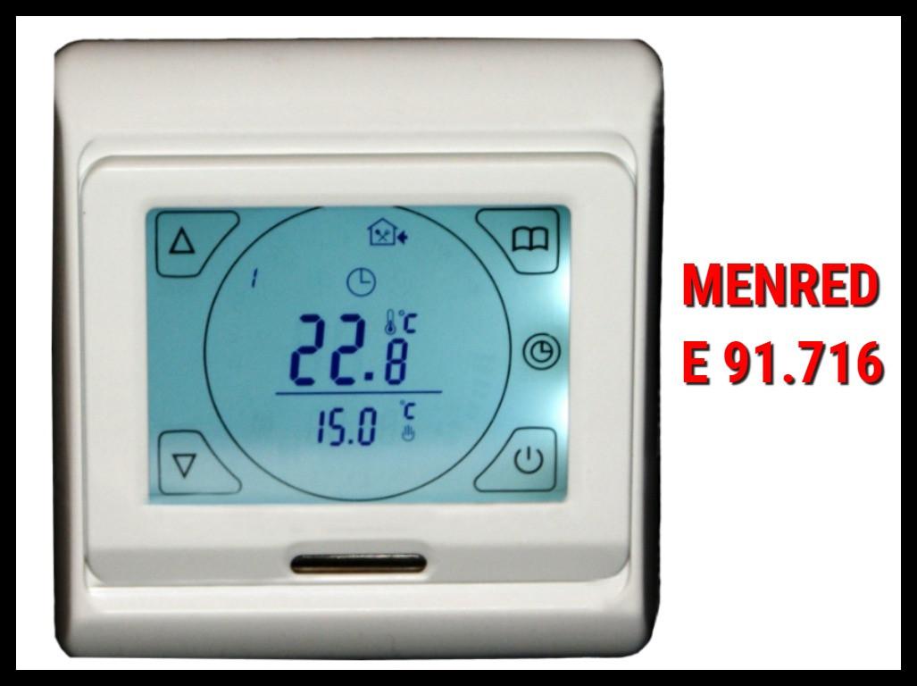 Программируемый терморегулятор Menred E 91.716