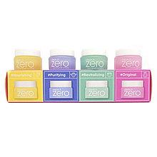 Набор миниатюр очищающих бальзамов (щербет)  BANILA CO Clean it Zero Special Kit