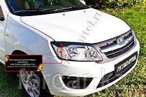 Накладки на передние фары Lada Granta лифтбек 2014-