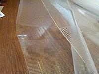 Вакуумный пакет рубчиком 20*30см прозрачный