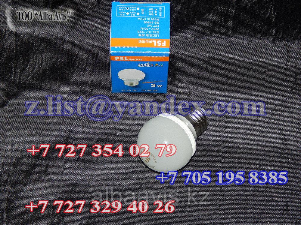 Cветодиодная лампа шар E27  3 ватт. Стекло: матовое