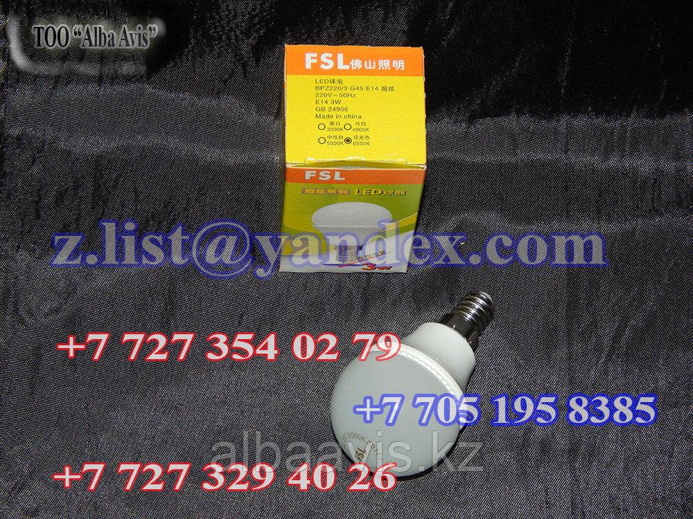 LED Лампа шар E 14  3 ватт. Стекло: матовое