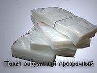 Вакуумный пакет гладкий 16*25см прозрачный