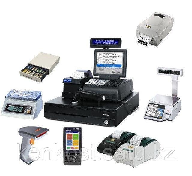 Сканер штрих-кода РР-2055 с подставкой