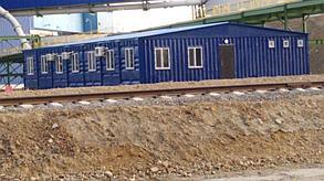 Модульное здание из блок контейнеров 120кв. м.!