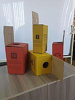 Коробка (контейнеры) безопасной утилизации (КБУ, КБСУ) для сбора, хранения утилизации медицинских отходов