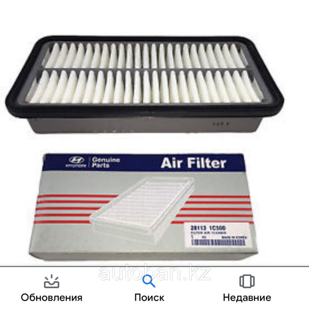 Воздушный фильтр Hyundai Getz
