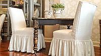 Чехлы на стулья для ресторанов