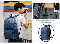 Городской рюкзак с USB выходом, рюкзак спортивный школьный большого объема (синий)