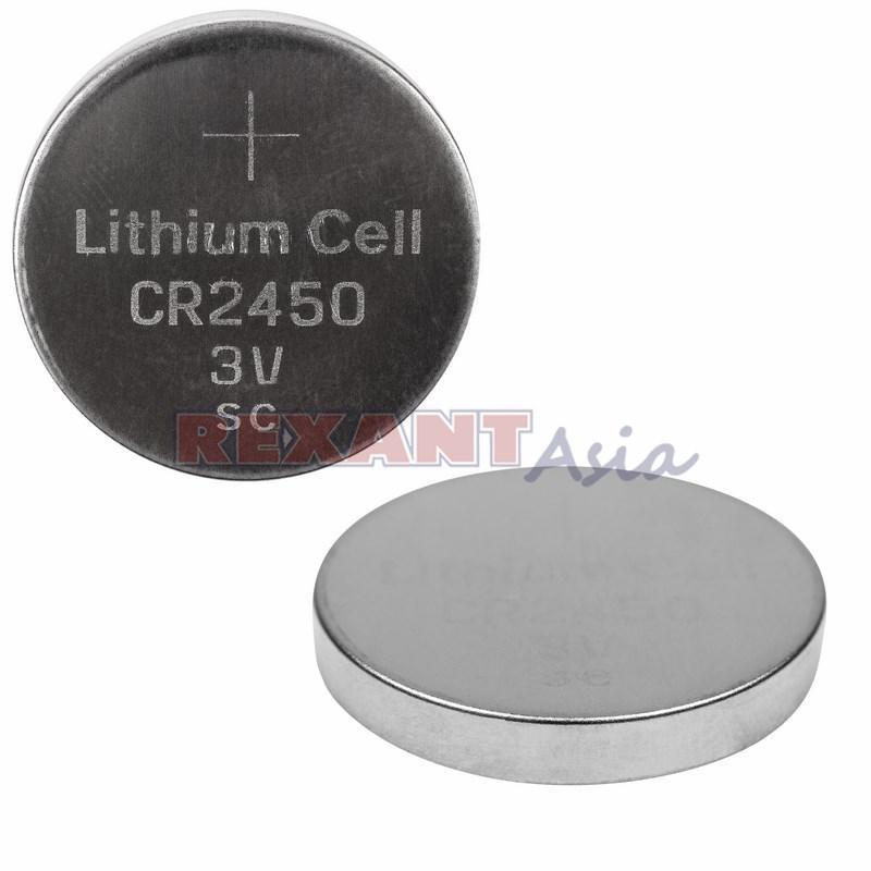 Литиевые батарейки CR2450, 3 В, 580 mAh,  5 шт. (30-1110) REXANT