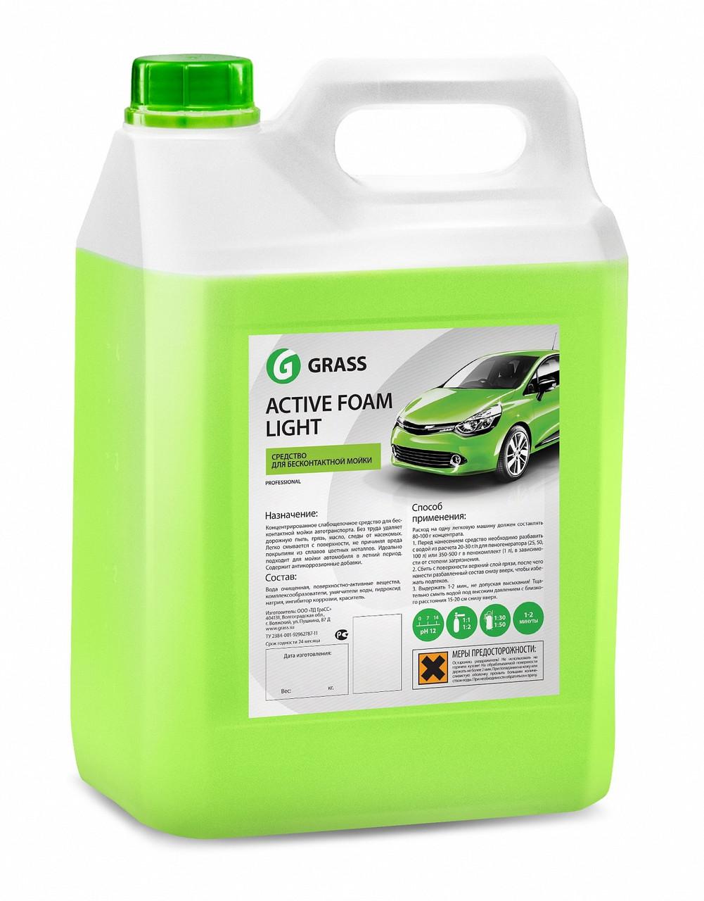 """Автошампунь для ручной мойки автомобиля GraSS """"Active Foam Light"""""""