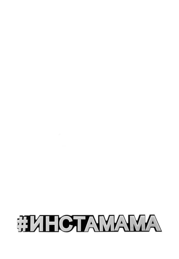 Моносерьга Brosh Jewellery  Хэштег #инстамама  (пластик, черно белый)