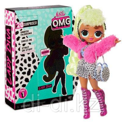 Кукла с аксессуарами Леди Дива L.O.L. Surprise O.M.G. Lady Diva
