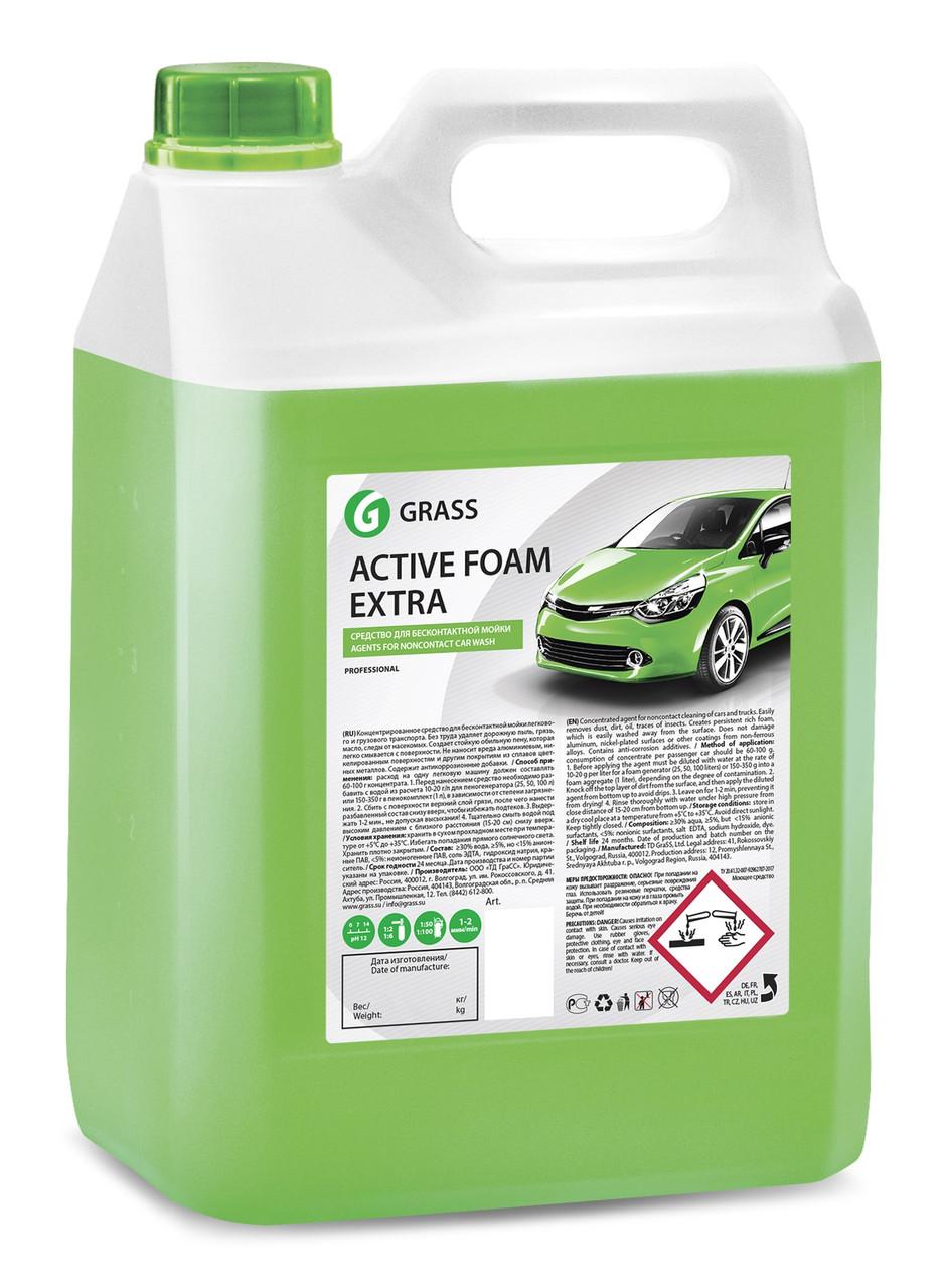 """Автошампунь для ручной мойки автомобиля GraSS  """"Active Foam Extra"""""""