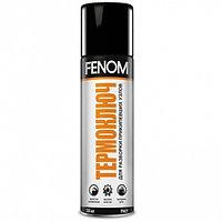 Термоключ FENOM FN421 335 МЛ.