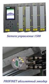Автоматический Стационарный Вибропресс с Одиночным Паллетом ZENITH 1500.
