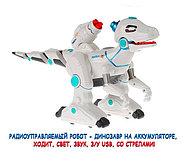 "Робот-динозавр ""огнедышащий"" на пульте Раптор 88002 Yearo Toy, фото 6"