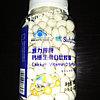 Кальций + Витамин D3 ( 200 шт )