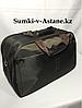 Дорожная сумка среднего размера Cantlor. Высота 30 см,длина 48 см,ширина 22 см.
