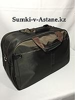 Дорожная сумка среднего размера Cantlor. Высота 30 см,длина 48 см,ширина 22 см., фото 1