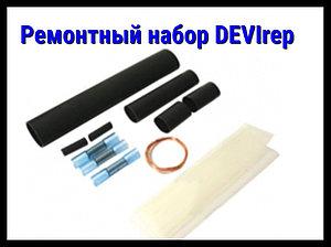 Соединительный ремонтный набор DEVIrep