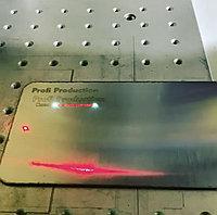 Услуги лазерной гравировки