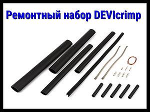 Ремонтный набор для двухжильного кабеля DEVIcrimp