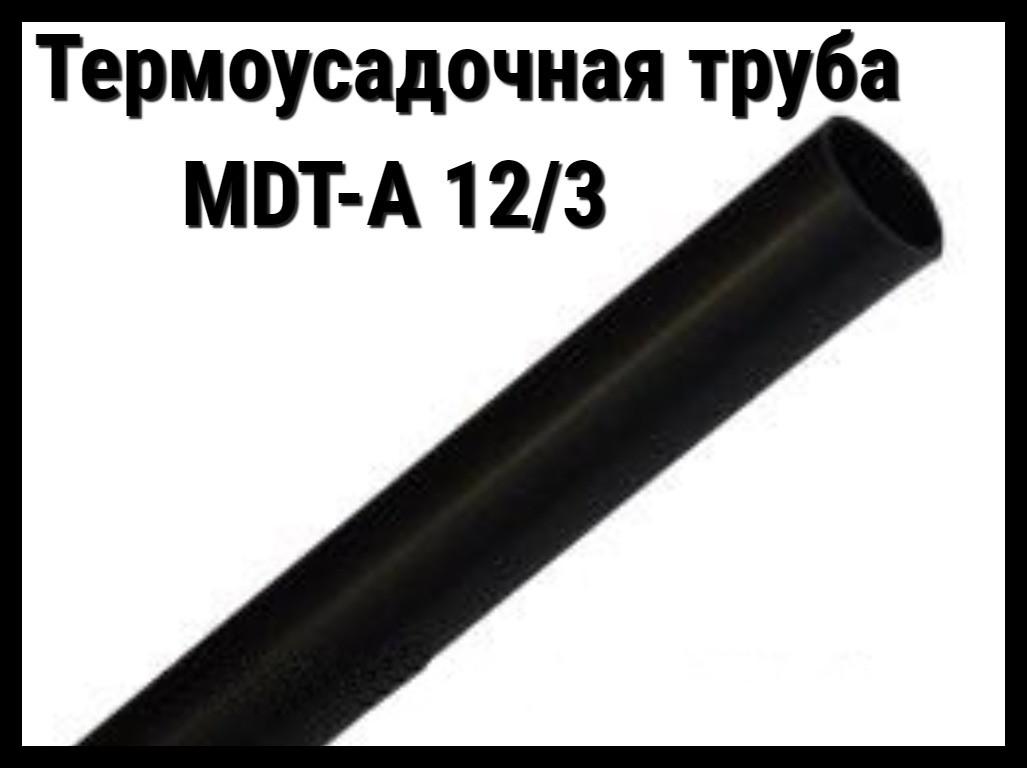 Термоусадочная труба MDT-A  12/3