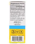 Jarrow Formulas, Jarro-Dophilus, пробиотические капли для младенцев, 15 мл (0,51 жидк. унции), фото 2