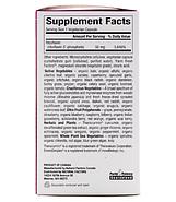 Natural Factors, BioCoenzymated, B2, рибофлавин 5'-фосфат, 50 мг, 30 вегетарианских капсул, фото 2