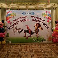 Баннер на ДЕТСКИЙ ПРАЗДНИК, ГОДИК, фото 1