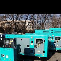 Дизельный генератор 15квт с авр