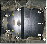 Защита картера и КПП BMW 5 E39 1995-2002, фото 2