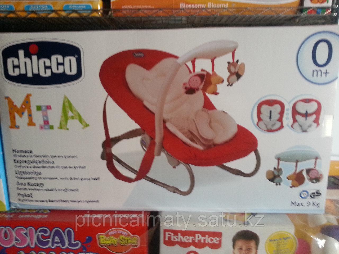 Кресло-качалка (шезлонг) Chicco Mia Bouncer