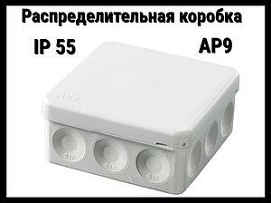 Распределительная коробка АР9 герметичная
