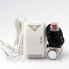 Электромагнитный клапан сигнализатор утечки газа 20