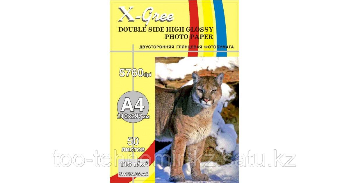 Фотобумага X-GREE  A4 115гр, 50лист, Глянец двухсторонняя